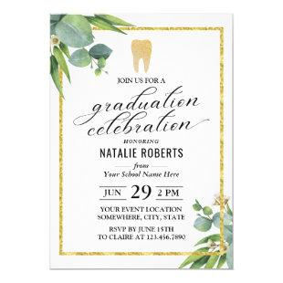 Dental School Botanical Foliage Dentist Graduation Invitation