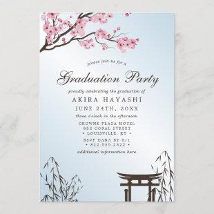 Sakura Japanese Cherry Blossom Graduation Party Invitation